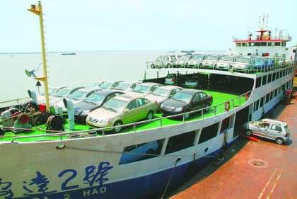 Xe oto Trung Quốc sẽ xâm nhập thị trường Mỹ trong năm 2015